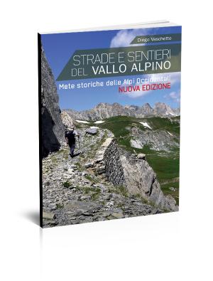 Strade e sentieri del Vallo Alpino