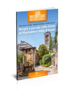 Borghi e piccole città d'arte del Piemonte